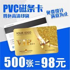 custom prepaid cards china prepaid scratch card china prepaid scratch card shopping