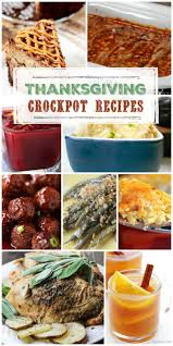 thanksgiving cooker recipes sidetracked