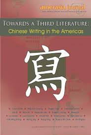 literary identity cultural identity being chinese in the