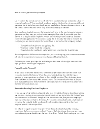 How To Answer Resume Questions How To Answer Job Interview Questions Security Guards Companies
