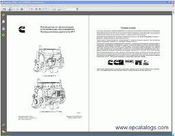 cummins industrial engine m11 rus repair manual heavy technics