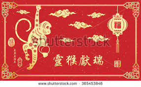 Lunar New Year Decoration Vector by Chinese New Year Retro Cards Download Free Vector Art Stock