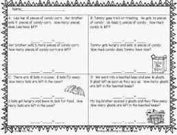 smiling and shining in second grade halloween word problems
