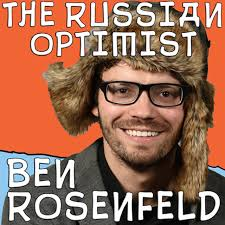 Russian Song Meme - my russian mom a song by ben rosenfeld on spotify