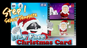 photo insert christmas cards my christmas card animated free