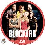 Blockers Dvd Kodu Resident Artists Donthegreat Efx Coverart Gallery