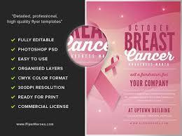 cancer benefit flyer template benefit flyer template 15 beautiful