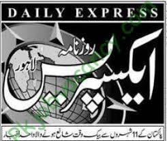 journalists jobs in pakistan newspapers urdu news express newspaper jobs 12th august 2017 jobs in pakistan 2018