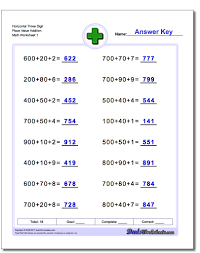 place value addition worksheets