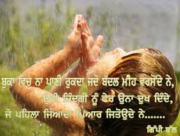 Funny Love Quotes Pictures by Funny Sad Love Quotes In Hindi Images Love Funny Quotes