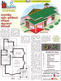 28 home design plans sri lanka vajira house gallery joy home design plans sri lanka house plans of sri lanka tharunaya architect sri lanka