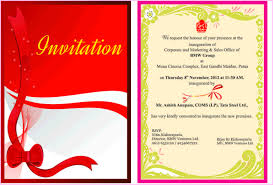 new office invitation card format chatterzoom