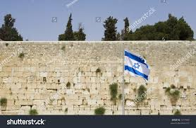 Flag Of Jerusalem Israeli Flag Rised Front Wailing Wall Stock Photo 1417569