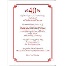 Cheap Invitation Cards Online Wedding Anniversary Invitations Online Wedding Anniversary