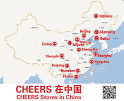 Hangzhou China Map by File Cheers In China Map Jpg Wikimedia Commons