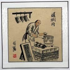 cuisine ang駘ique resultado de imagen para ink food pocho