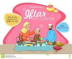 Party Invitation Card Design Iftar Party Invitation Card Design Stock Illustration Image