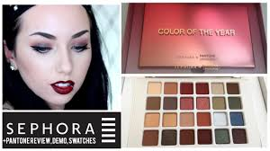 sephora pantone marsala color of the year 2015 eyeshadow palette