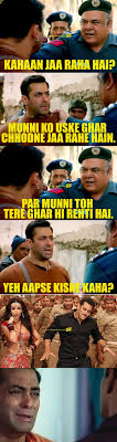 Not Since The Accident Meme - it s been 2 years since bajrangi bhaijaan released but these memes