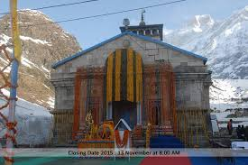 closing date of kedarnath temple 2015 kedarnath dham