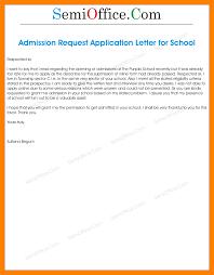 pyp coordinator cover letter billing form template format of