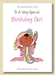 african american birthday card a