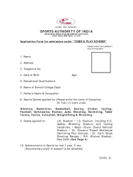 sports authority of india form sports politics