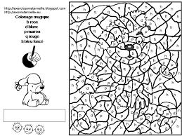 Dessins Gratuits à Colorier  Coloriage Magique Lettres à imprimer