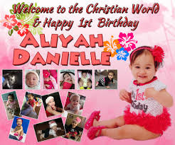layout for tarpaulin baptismal aliyah danielle christening 1st birthday flower cebu balloons