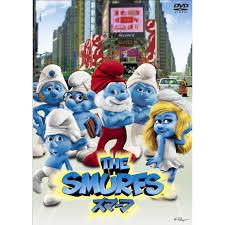 the smurfs image the smurfs japanese dvd cover jpg smurfs wiki fandom