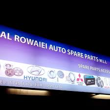 l post replacement parts al rowaie auto spare parts w l l home facebook