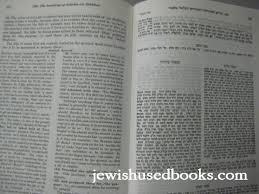 mishnah berurah mishnah berurah hebrew edition vol iii a by feldheim
