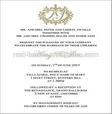 wedding wishes letter format lovely wedding invitation sle kerala wedding invitation design