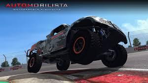 automobilista motorsports simulator reiza studios