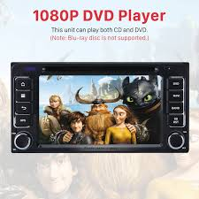 multi touch android 6 0 autoradio navigation for 1996 2011 toyota