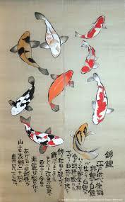 best 25 koi fish designs ideas on pinterest tatto koi koi