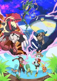 Omega Ruby Pokemon Omega Ruby And Alpha Saphire By Badafra On Deviantart