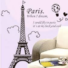urparcel removable romantic art paris wall sticker decal