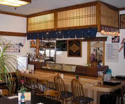 japanese cuisine bar hanabishi home