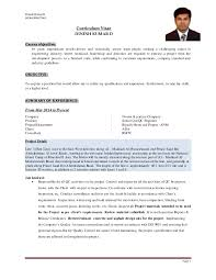 Resume For Civil Engineering Job by Curriculum Vitae Dinesh Kumar Anm 2015 Qa Qc