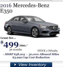 2017 mercedes e class lease room for better deal ask the