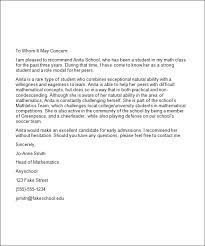 college recommendation letter sample from friend free cover