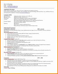 computer skills on resume exle excel resume templaterosoft templates with microsoft ms word