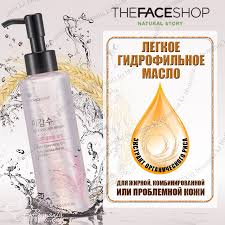 the face shop rice water bright cleansing light oil гидрофильные масла rice water bright cleansing light oil the face
