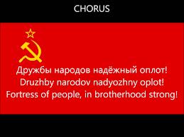 Soviet Union Flag Ww2 Soviet Union National Anthem Youtube