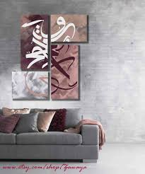Canvas Home Decor Original Impasto Oil Painting Available Any Color Textured Arabic