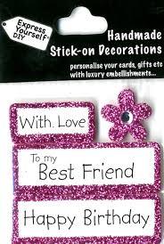birthday card to best friend birthday decoration