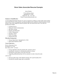sle resume for retail jobs no experience jewelry sales resume exles and template retail pertaining to