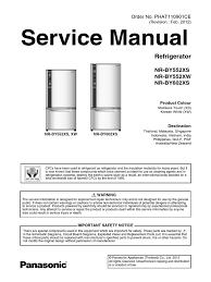 panasonic freezer nr by552 service manual refrigerator