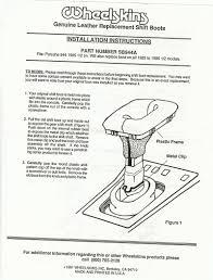 porsche 944 shift boot shift boot install pelican parts technical bbs